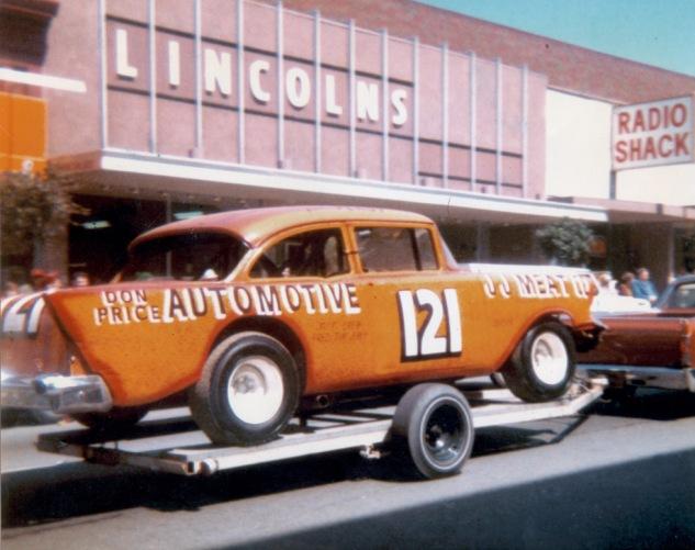 1971 Rodie Parade