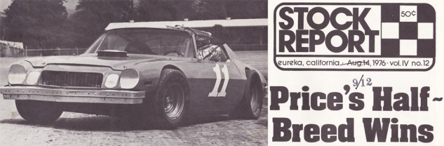 1976 PRICE HALF BREED WINS